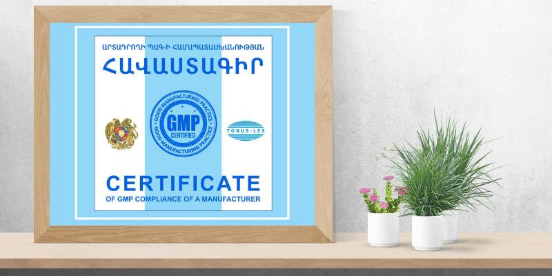 «Տոնուս-Լես» դեղագործական ընկերությունը ՀՀ առողջապահության նախարարության կողմից ստացել է GMP հավաստագիր