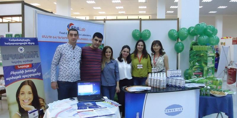 PANARMENIAN EXPO 2015