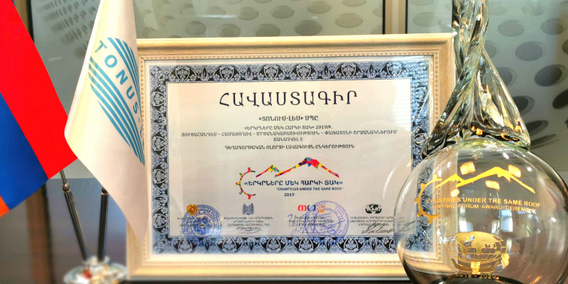 """Tonus-Les"" was declared as ""The Best Pharmaceutical Company"" of 2019-2020"